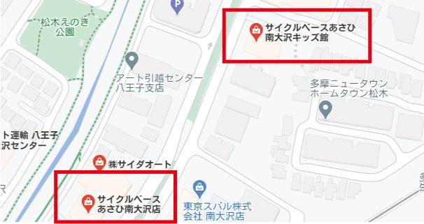 京王堀之内の自転車レンタルショップ